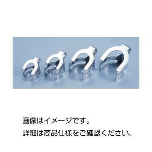 (まとめ)テーパージョイント用クランプ24/40(10個)【×3セット】