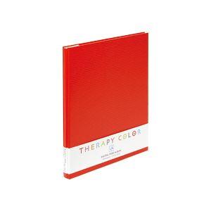 (業務用セット) セラピーカラー デジタルフリーアルバム 写真 A4/N TCAF-A4/N-ER エナジーレッド【×5セット】 赤