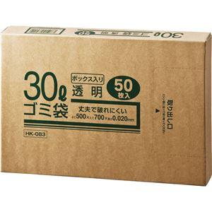 (まとめ) クラフトマン 業務用透明 メタロセン配合厚手ゴミ袋 30L BOXタイプ HK-83 1箱(50枚) 【×20セット】