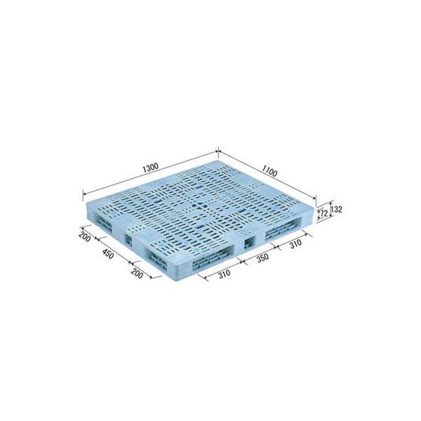 三甲(サンコー) プラスチックパレット/プラパレ 【両面使用型】 段積み可 R4-1113F ライトブルー(青)【代引不可】