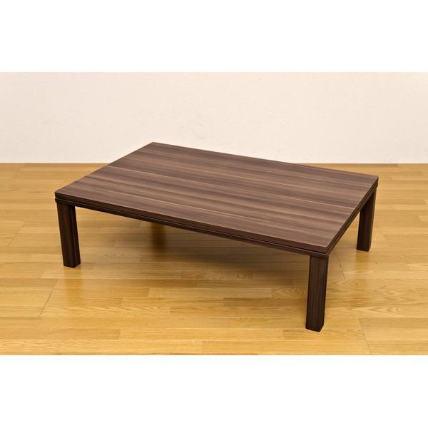 NEW ファッションこたつテーブル 【長方形/120cm×80cm】 木製 本体 ウォールナット【代引不可】
