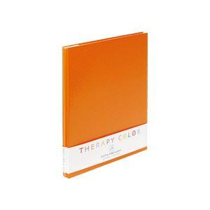 (業務用セット) セラピーカラー デジタルフリーアルバム 写真 A4/N TCAF-A4/N-RO リフレッシュオレンジ【×5セット】