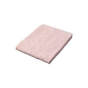 (業務用50セット) ジョインテックス カラータオル5枚入 ピンク N108J-PK ×50セット