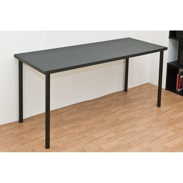 フリーテーブル 机 (作業台/PC パソコン デスク (テーブル 机) /書斎テーブル ) 幅150cm×奥行60cm ブラック(黒) 天板厚3cm 黒