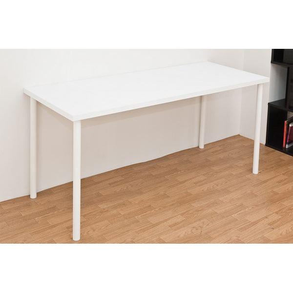 フリーテーブル 机 (作業台/PC パソコン デスク (テーブル 机) /書斎テーブル ) 幅150cm×奥行60cm ホワイト(白) 天板厚3cm 白