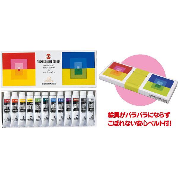 (まとめ) T PC パソコン 11ml 12色スクールセット 【×5セット】