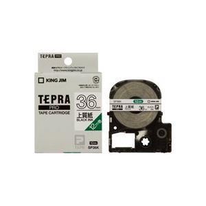 (業務用20セット) キングジム テプラ PROテープ/ラベルライター用テープ 【紙ラベルタイプ/幅:36mm】 SP36K ホワイト(白) 白