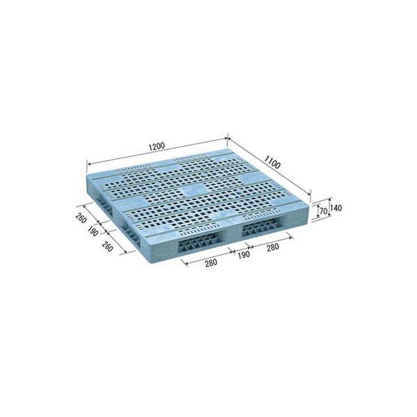 三甲(サンコー) プラスチックパレット/プラパレ 【両面使用型】 段積み可 R4-1112F ライトブルー(青)【代引不可】