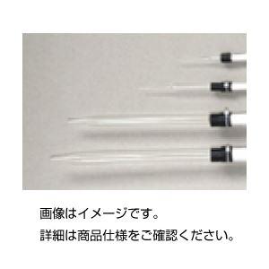 (まとめ)ITピペット用ガラスチップ 【対応ピペット:G-200】 GLT-200 入数:20本 【×3セット】