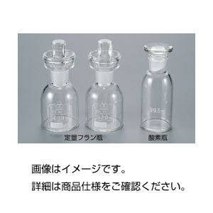 (まとめ)酸素瓶 100ml【×3セット】
