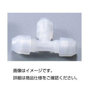 (まとめ)チーズユニオンジョイントTN-0400【×10セット】