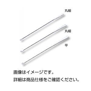(まとめ)ミクロスパーテル 丸細180mm ステンレス【×30セット】