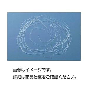 SiマイクロチューブSM0.1(2m×5本)