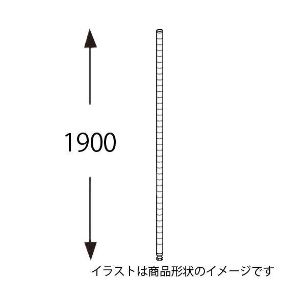 エレクター ステンレスポスト H74PS2 1900mm 2本入