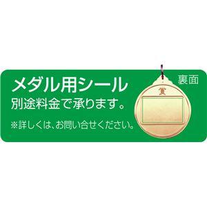 (まとめ) メダル 「ヴィクトリー」 金 【×15セット】