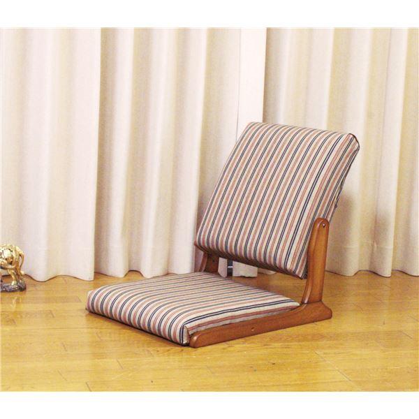 座椅子/パーソナルチェア 【1人掛け】 折りたたみ リクライニング式 張地:綿100% 木製 日本製 『中居木工』 【完成品】【代引不可】
