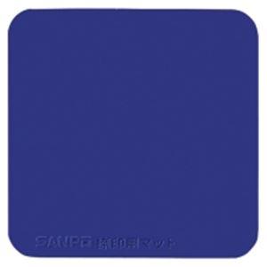 (業務用100セット) サンポー 捺印用マット M-8 紺
