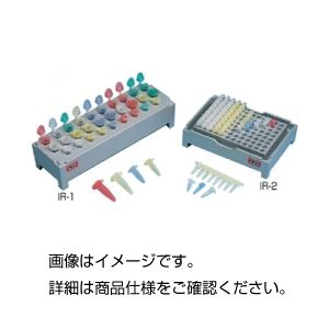 (まとめ)アイス・ラック IR-1【×3セット】