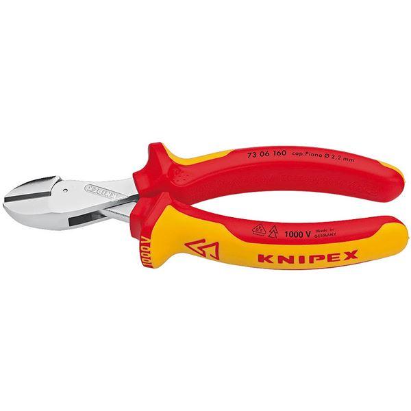 KNIPEX(クニペックス)7306-160 X-CUT 絶縁コンパクトニッパー (SB)