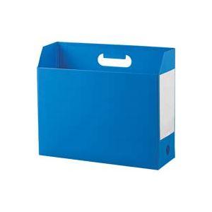 業務用100セット セキセイ アドワンボックスF AD-2651-10 ブルー 青 新築祝 迎春 入学祝 お彼岸