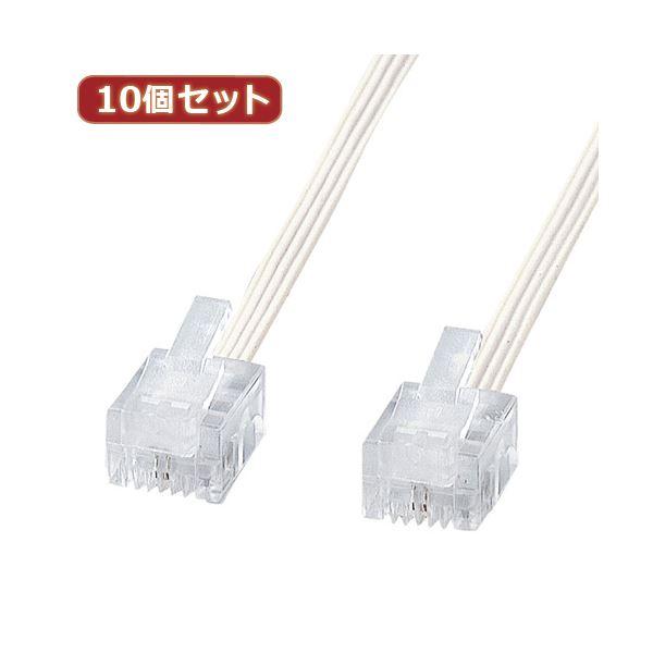 10個セット サンワサプライ やわらかスリムケーブル(白) TEL-S2-10N2 TEL-S2-10N2X10