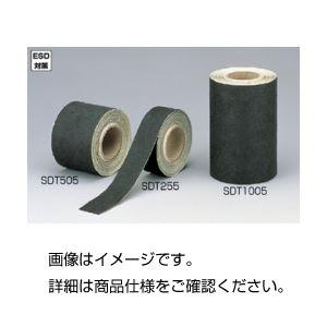 (まとめ)静電気除去テープ SDT505【×3セット】