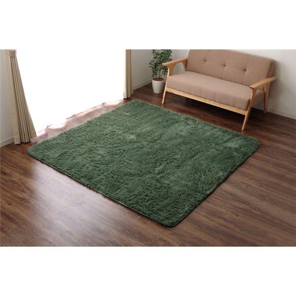 ラグマット じゅうたん 敷き物 カーペット 3畳 シャギー 無地 北欧 マイクロファイバー 最高の手触り 『ミスティ―IT』 グリーン 約200×250cm (ホットカーペット対応) 緑