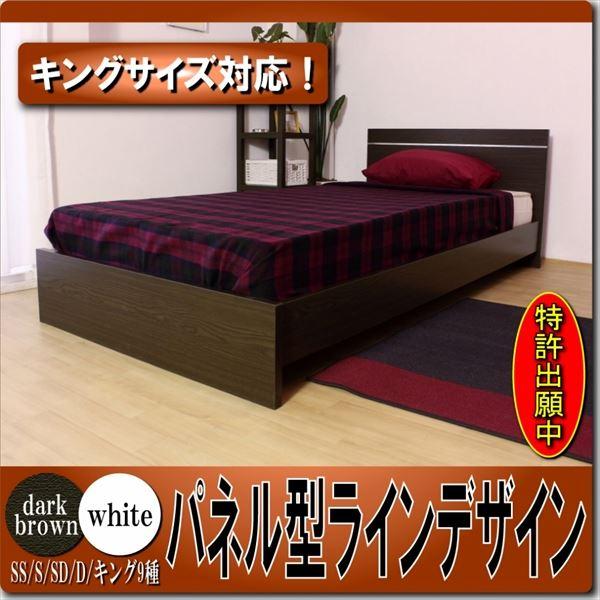 パネル型ラインデザインベッド ダブル 二つ折りポケットコイルマットレス付 ダークブラウン 茶