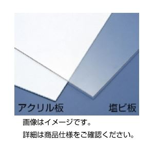 (まとめ)塩ビ板 白色 50×45cm 2mmt【×5セット】