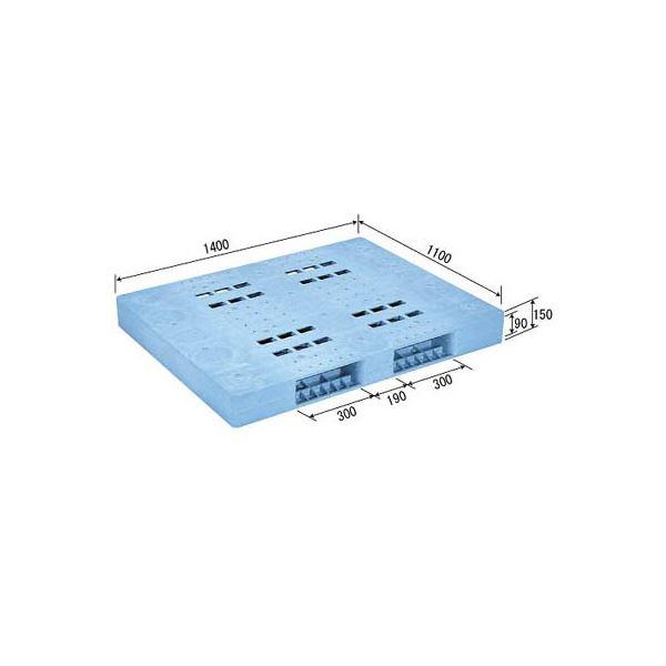 三甲(サンコー) プラスチックパレット/プラパレ 【両面使用型】 段積み可 R-1114F ライトブルー(青)【代引不可】