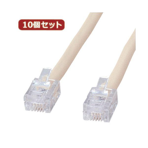 10個セット サンワサプライ シールド付ツイストモジュラーケーブル TEL-ST-02N2 TEL-ST-02N2X10