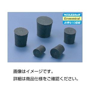 (まとめ)黒ゴム栓 K-6 (10個組)【×10セット】