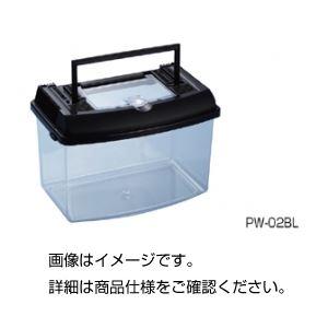 (まとめ)飼育ケース PW-02BL【×10セット】