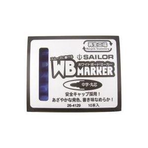 【送料無料】(業務用50セット) セーラー万年筆 再生工場WBマーカー 青 26-4129-440 10本 ×50セット