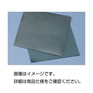 (まとめ)合成ゴムシート 500×500mm 5mm厚【×3セット】
