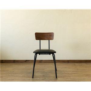 ダイニングチェア ダイニング用チェア イス /食卓椅子 (イス チェア) 【2脚セット ウォールナット】 幅44cm 金属 スチール フレーム 合成皮革張地 『BRUNO』 〔台所 リビング〕