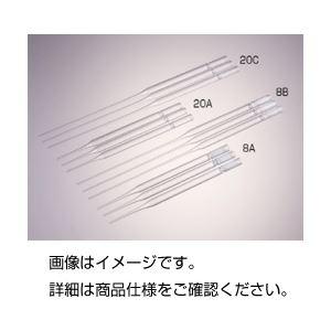 (まとめ)パスツール イス バーチェア 椅子 カウンターチェア ピペット イーゼルボックス入り ガラス製 20C(9インチ)144本入 【×3セット】
