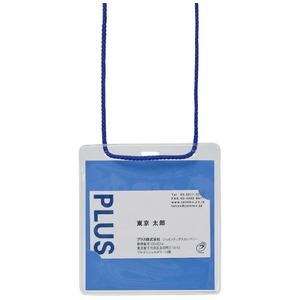 (業務用400セット) 友屋 イベントパス/名札入れ 30073 ブルー 青