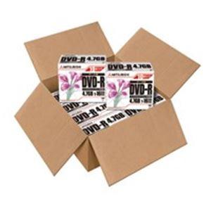 (業務用5セット) 三菱化学 DVD-R <4.7GB> DHR47JPP10C 100枚