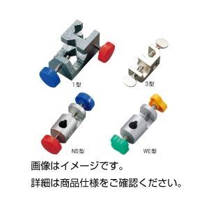 (まとめ)直角クランプ(角型ムッフ) 1型【×3セット】