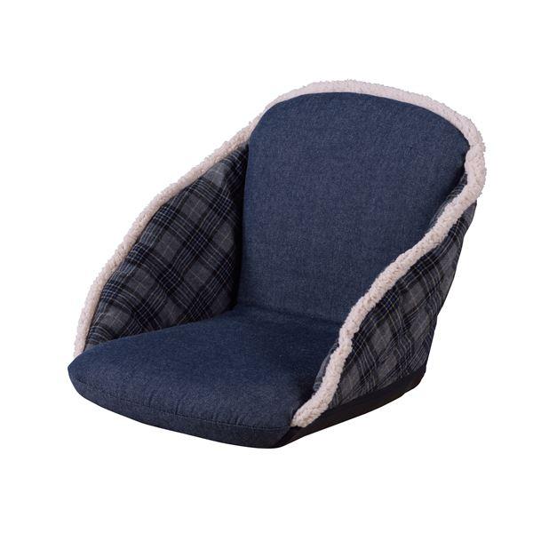 コンパクトフロアチェア (イス 椅子) /座椅子 (イス チェア) 【グレー】 折りたたみ可 〔寒さ対策 防寒具 冷え対策〕