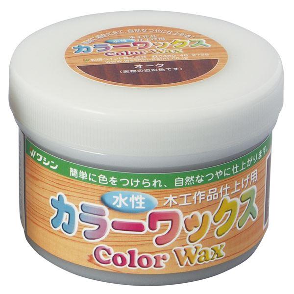 (まとめ)アーテック ワシン水性カラーワックス オーク 【×5セット】
