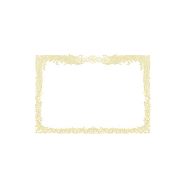 (業務用セット) OA賞状用紙 白上質賞状用紙・縦書き 10-1170 100枚入 【×2セット】