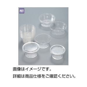(まとめ)試料カップ 90B(100個)蓋付【×3セット】