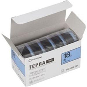 (業務用5セット) キングジム テプラ PROテープ/ラベルライター用テープ 【幅:18mm】 5個入り カラーラベル(青) SC18B-5P 【×5セット】