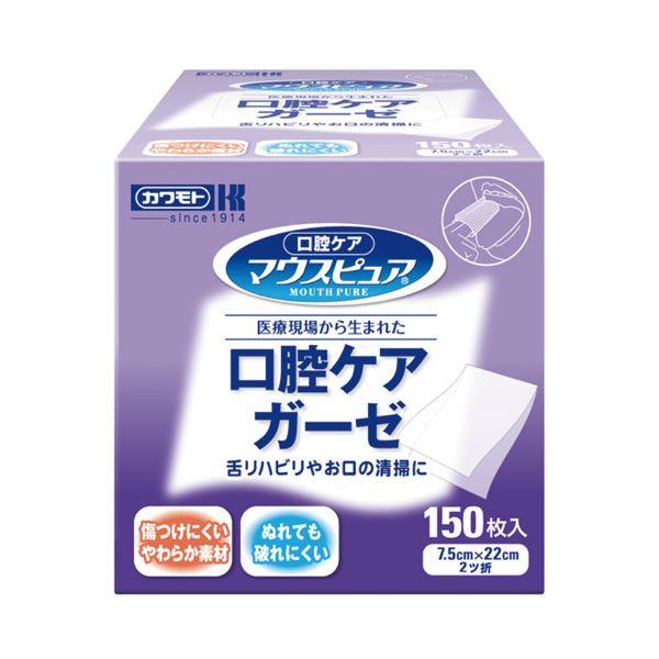 川本産業 口腔ケアガーゼ 24個
