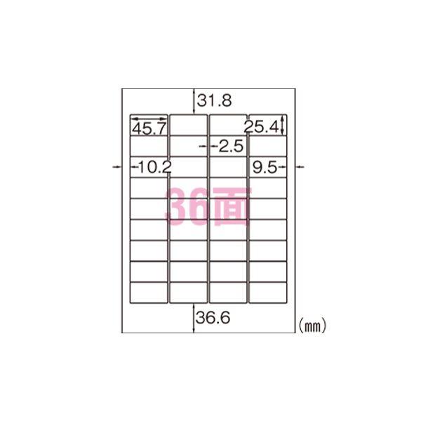 (業務用セット) ヒサゴ A4タックシール A4判 100枚入 GB871 【×2セット】
