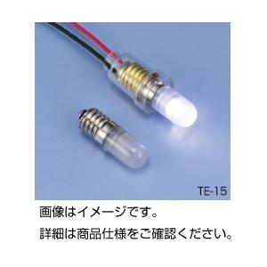 (まとめ)低電圧LEDランプ(豆球型)TE-15【×10セット】