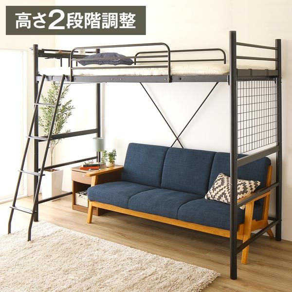 シングルベッド 黒 ブラック 単品 高い耐久性 頑丈 ロフトベッド シングル (フレームのみ ) ブラック 2段階高さ調整可能 2口コンセント付き 梯子付き 通気性 ベッドフレーム 黒