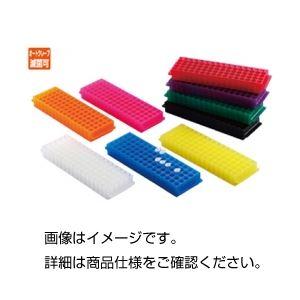 (まとめ)コレクションプレートBR-80 青【×10セット】
